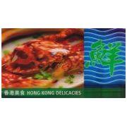 Delicatessen uit Hong Kong in 3D  afbeelding 3