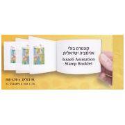 ASIFA Flipboekje postzegels Israël  afbeelding 3