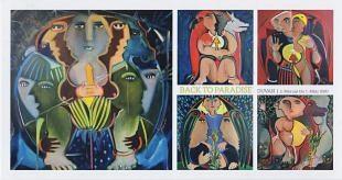 Vredesstoel van Duván geeft een opwindend visueel effect