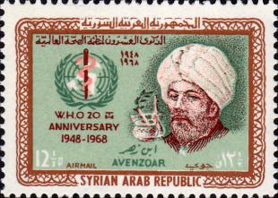 Ibn Zuhr (1094-1162)