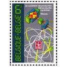 Het delen van wetenschap en kennis zorgt voor begrip (2) - 3