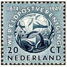 Filatelistische aandacht voor: Maurits Cornelis Escher (1) - 2