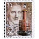Uitvindingen Nikola Tesla op postzegels vereeuwigd - 3