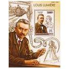Louis Jean Lumière (1864-1948) - 4