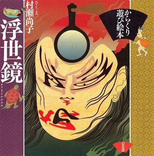 Japanse publicaties brengen variatie aan kunsten in huis