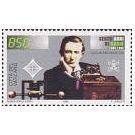 Guglielmo Giovanni Maria Marconi (1874-1937) - 3