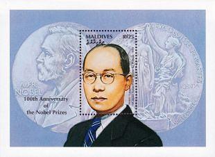 Hideki Yukawa (1907-1981)